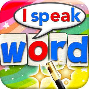 Word Spelling Check Entertaining